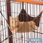猫用 ハンモック 取替用 Bonbi ボンビアルコン ボンビ ウッドワンサークル キャット用ハンモック
