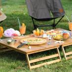 ローテーブル 折りたたみ アウトドア おしゃれ 木製 Vacances バカンス バカンスバンブーテーブル ラージ