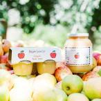 アップルソース 砂糖不使用 オーガニック りんご 林檎 BROWN SUGAR 1ST. ブラウンシュガーファースト 有機アップルソース 4カップタイプ