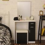 ショッピングドレッサー ドレッサー ミラー 一面鏡 1面鏡 ドレッサー 鏡台 椅子付き  ドレッサー&スツール 一面鏡