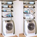 ランドリーラック 洗濯機ラック つっぱり つっぱり収納 ステンレス つっぱり ランドリーラック 4段