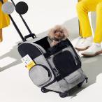 犬用 猫用 ペットキャリー キャリーカート ペットカート AIR BUGGY エアバギー FITT
