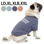 犬用 MANDARINE BROTHERS マンダリンブラザーズ BASIC COOL T-SHIRT ベーシッククールTシャツ LD〜XXL 2021SS