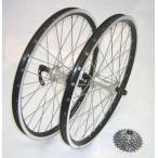 20インチ406サイズ CAPREO[カプレオ] 前後輪セット