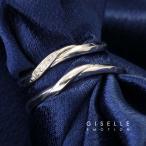 結婚指輪 10大特典あり マリッジリングPT950ハードプラチナ(2211-4240)
