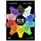 腕時計 ICE-WATCH アイスウォッチ ICE-FOREVER アイスフォーエバー ユニセックスサイズ
