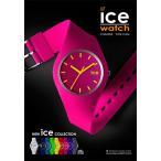 腕時計 アイスウォッチ ICE-WATCH  アヴリルラヴィーン着用 ICE アイス コレクション ユニセックスサイズ 全10色