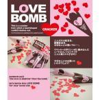 クラッカー パーティ LOVE BOMB ラブ ボム クラッカー 5個入 パーティークラッカー ハロウィン