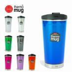 サーモマグ 保温 thermo mug スプラッシュ ブルーフタンブラー400ml 3287SDR