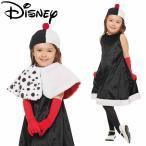 ハロウィン 衣装 ベビー 子供 クルエラ ヴィランズ