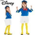 キッズ ハロウィン コスプレ ディズニー ドナルド 子供 仮装 コスチューム ドナルドダック Donald Duck 80205 仮装 衣装