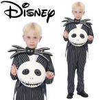 キッズ ハロウィン コスプレ ディズニー 子供 ナイトメアー ビフォア クリスマス ジャック 802524 仮装 衣装 コスチューム