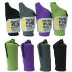 サーモマグ 保温 thermo mug ケーススプラッシュプールフ タンブラー 専用 保温 保冷 ジャケット
