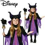 キッズ ハロウィン コスプレ ディズニー 子供 女の子 仮装 コスチューム VILLAINS Child Maleficent マレフィセント眠れる森の美女