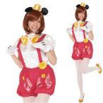 送料無料 ハロウィン ディズニー コスプレ 衣装 仮装 レディース キャラクター 大人 パステル ミッキー Mickey 95602  ミッキー&フレンズ_hw16_by08