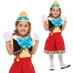 送料無料ハロウィン衣装子供ディズニー仮装コスプレコスチュームピノキオパーティーディズニーランドハロウイン女の子男の子ハロウィーン