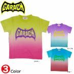 子供用GARACH ギャラッチ グラデーション半袖Tシャツ メール便OK 80〜130cmベビー服