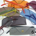老眼鏡 おしゃれ 女性用 男性用 BGE1016 シニアグラス メガネケース付き 度数 1.0-2.5 使わないときは首にかけられる老眼鏡 男性
