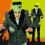 ショッピングハロウィン ハロウィン コスプレ 仮装 衣装 コスチューム メンズ ビッグフランケン ハロウィンパーティー ハロウイン イベント ハロウィーン halloween 宴会 送料無料