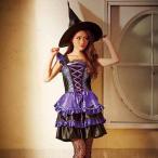 送料無料 ハロウィン コスプレ 衣装 魔女 大人 レディース TGCパープル ウィッチ 仮装 コスチューム ハロウィンパーティー ハロウイン イベント ハロウィーン