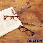 メール便 老眼鏡 おしゃれ レディース メンズ シニアグラス 女性 リーディンググラス DULTON ダルトン YGF74 メガネケース付き 老眼