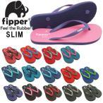ビーチサンダル レディース 大人 フィッパー スリム Fipper SLIM サンダル 天然ゴム 最高の履き心地 ファッションアイテム ビーチ プールサイド タウンユース