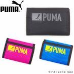 郵 メール便 対応 財布 メンズ 三つ折り プーマ PUMA 三つ折り財布 サイフ 073471 さいふ ファンダメンタル ウォレット レディース プレゼント ユニセックス