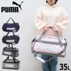 PUMA/プーマ チャレンジャー ダッフルバッグ S メンズ/レディース ボストンバッグ ブラック/ネイビー 35L 076620 ショルダーバッグ 2way おしゃれ ブランド スポ