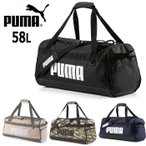 PUMA/プーマ チャレンジャー ダッフルバッグ M メンズ/レディース ボストンバッグ ブラック/ネイビー 58L 076621 ショルダーバッグ 2way おしゃれ ブランド スポ
