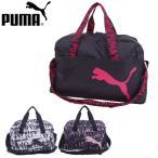 PUMA/プーマ トレーニング AT エッセンシャル ウィメンズ ダッフルバッグ レディース ボストンバッグ 全3色 30L 076627 ショルダーバッグ 2way おしゃれ ブラン
