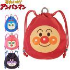 メール便 アンパンマン バッグ ナップサック キッズ 巾着 全4種類 ANN-1600 リュック 手提げ ばいきんまん ドキンちゃん コキンちゃん