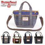 送料無料 ハリスツイード バッグ ミニ トートバッグ ショルダーバッグ 2WAYバッグ Harris Tweed バッグ 鞄 レディース