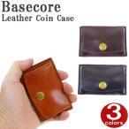 財布 小銭入れ コインケース メンズ ミニ財布 カードケース 革 レザー 牛革 Basecore 17938900