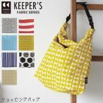 ショッピングバッグ 保冷 折りたたみ おしゃれ 保冷バッグ エコバッグ KEEPER'S レディース 全7色 A194 ランチバッグ メール便 対応