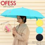 傘 メンズ ofess 傘 折りたたみ 軽量 手開きOFF-CENTA Plus UVカット