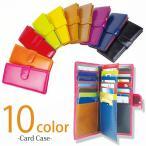 カードケース ポイントカード 本革 オイルレザー YGC118 カードホルダー レザー カード入れ 21枚収納 メンズ レディース