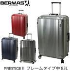BERMAS スーツケース プレステージ2 L フレーム キャリーケース バーマス 60266 83L 68cm 5〜7泊 4輪タイプ TSAロック キャリーバッグ