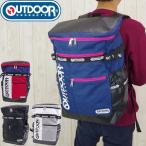 outdoor リュック アウトドア 大容量 バッグ スクエアリュックメンズ/レディース OUTDOOR PRODUCTS アウトドアプロダクツ 全4色 30L OLG104