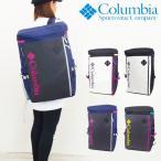 コロンビア リュック 大容量 ボックス スクエアリュック メンズ/レディース ネイビー/ホワイト PU2234 Columbia リュックサック バックパック おしゃれ