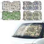 Yahoo!zakka greenサンシェード 車 フロント 軽自動車 S カーサンシェード 鳥 キャンプ柄 全4種類 60-6081 ドライブ かわいい 暑さ対策 熱中症対策 日よけ コンパクトカー 小型車