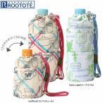 ペットボトルホルダー 水筒 カバー ペットボトル カバー ルートート ROOTOTE BF ビーフィッツ シンプルナチュラルF