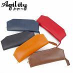 メガネケース 眼鏡ケース アジリティ Agility 1588 牛革 ペンケース レザー メンズ レディース 郵 メール便 送料無料