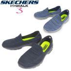 送料無料 スケッチャーズ メンズ SKECHERS ゴーウォーク スニーカー トレーニングシューズ スリッポン 54047 フィットニット Skechers GOwalk 3 FitKnit