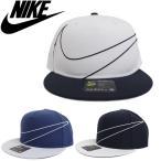 帽子 キッズ キャップ ナイキ NIKE YTH ビッグ スウォッシュ トゥルー 851550 ロゴ 人気 ジュニア子供用 刺繍 ストリート スポーツ