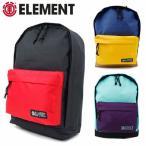キッズ リュックサック デイパック ELEMENT エレメント 子供用 バックパック 28L AE025-950