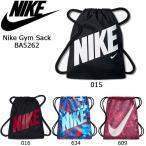 郵 メール便 対応 ナップサック ナイキ ジムサック NIKE BA5262 リュックサック スポーツバッグ シューズバッグ かばん ランドリーバッグ 巾着バッグ メンズ