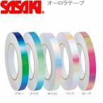 メール便 ササキスポーツ 新体操 手具 オーロラテープ HT-8 SASAKI ササキ レディース