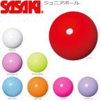 ササキ/SASAKI 新体操 ジュニア ボール M-20C ササキスポーツ 手具 新体操用品