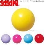 ササキ/SASAKI 新体操 ジュニア ビニール ボール M-21