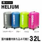 スーツケース サンコー DELSEY デルセー トラベルケース HELIUM DHZ1-49 32L SUNCO サンコー鞄 ビジネス 旅行かばん 旅行 出張 トラベル 送料無料